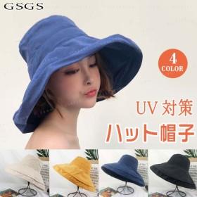 帽子 レディース uvカット つば広 紫外線100%カット 折りたたみ帽子