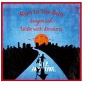 Dragon Ash(ドラゴンアッシュ) CD[Run to the Sun / Walk with Dreams]12/9/19発売 オリコン加盟店