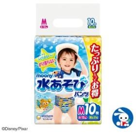 [ディズニー]ムーニー 水あそびパンツ 男の子M(6~12kg) 10枚入り[ムーニーマン 水遊び 水遊びパンツ 赤ちゃん ベビー][SALE][セール][
