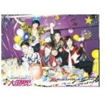 初回盤A 大国男児 CD+DVD [Love Parade] 11/9/21発売 オリコン加盟店 豪華ブックレット封入