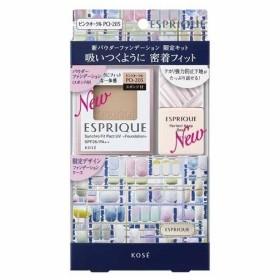【限定 おまけ付】 コーセー エスプリーク シンクロフィット パクト UV 限定キット PO205