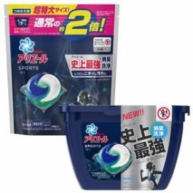 アリエール 洗濯洗剤 ジェルボール3D プラチナスポーツ 本体+つめかえ(1セット)[洗濯洗剤 その他]