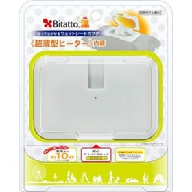 Bitatto 携帯用 ウェットシートウォーマー ウエットシートのフタ ビタット温 ロック付き