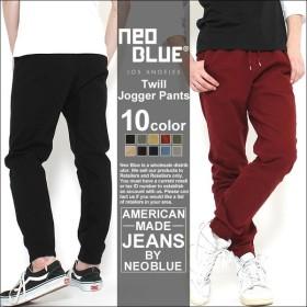 ジョガーパンツ メンズ 夏 ジョガーパンツ 大きいサイズ メンズ ジョガーパンツ サルエルパンツ ストリート NEO BLUE ネオブルー
