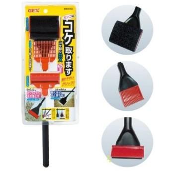 GEX コケ取りDX Sサイズ コケ取り用品 掃除 メンテナンス