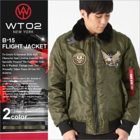 wt02 B15 Flight Jacket B-15 フライトジャケット メンズ 大きいサイズ ミリタリージャケット ボマージャケット ワッペン 無地 アウター ブルゾン