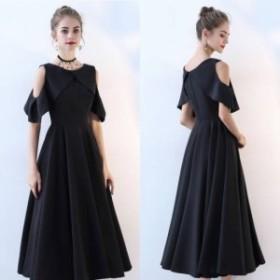 大きいサイズ パーティードレス 大きいサイズ 送料無料 ワンピース ドレス イブニングドレス ミモレ丈 オフショルダー ブラックドレス 10