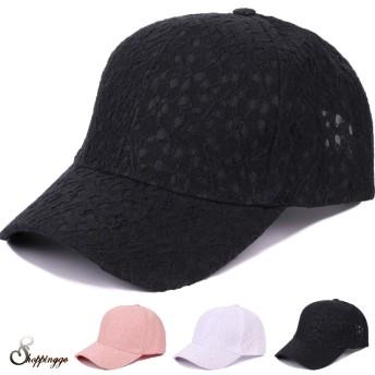 キャップ - shoppinggo ベースボールキャップ レディース 野球帽 レース ローキャップ ツバあり カーブキャップ 帽子