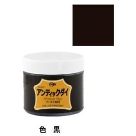 レザークラフト 『アンティックダイ100ml 黒』 クラフト社(Craft)
