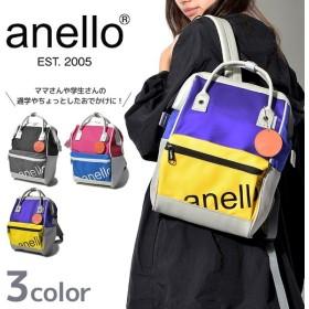 anello アネロ バックパック 90S 口金ミニリュック AT-B2791 メンズ レディース リュックサック