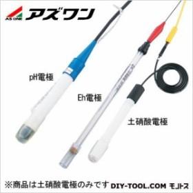 アズワン PRN-41交換用土壌硝酸電極   1-9188-13 1 個