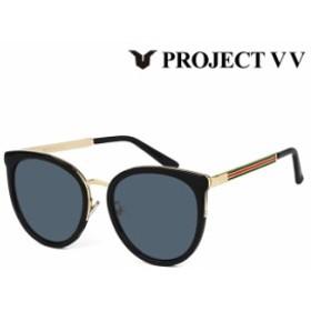 PROJECT VVプロジェクトVV サングラス メンズ  レディース VV7009CS 710