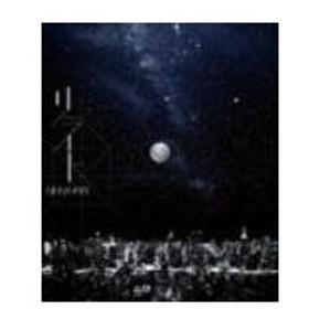 Type-B NIGHTMARE CD+DVD/リライト 14/1/8発売 オリコン加盟店