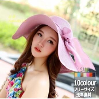 サファリハット 麦わら帽子 折り畳み レディース UVカット 夏 夏新作 レディース帽子 ブリーズフレンチ 帽子 ビーチ 紫外線カット