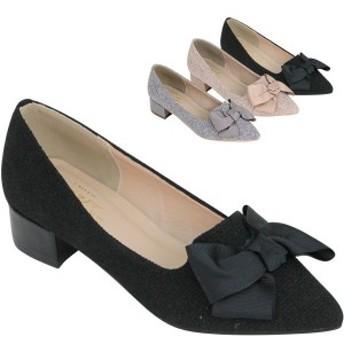 パンプス レディースシューズ レディースファッション 靴 大振りリボン ポインテッドトゥ ローヒールパンプス 太ヒール 大振りのリボン