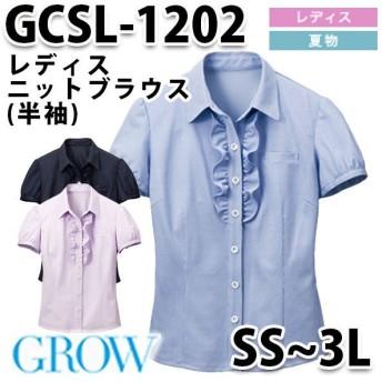 GROW グロウ GCSL-1202 ニットオ−バーブラウス SUNPEXIST サンペックスイストSALEセール