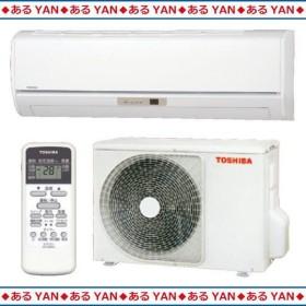 [新品][送料無料] 東芝 エアコン RAS-2257M -W ムーンホワイト 冷暖房除湿 Mシリーズ 主に6畳用