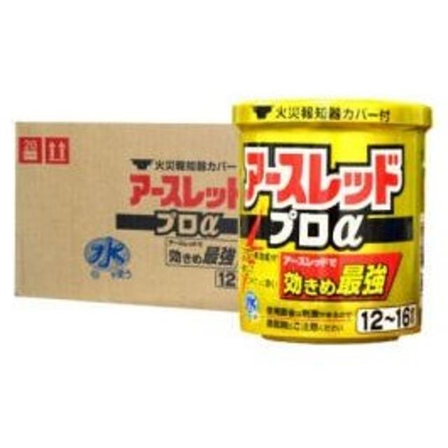 【お買得ケース購入】 アースレッドプロα 12〜16畳用 20g×30個 アース製薬【第2類医薬品】
