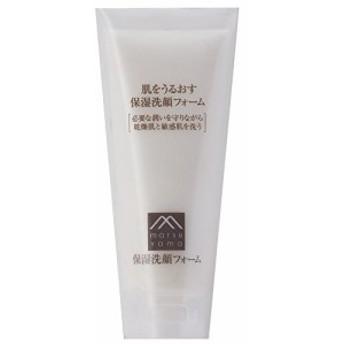 肌をうるおす保湿洗顔フォーム(洗顔料) [乾燥肌 敏感肌]