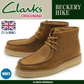 クラークス CLARKS ブーツ ベッカリーハイク メンズ 革靴