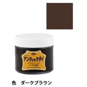レザークラフト 『アンティックダイ100ml ダークブラウン』 クラフト社(Craft)
