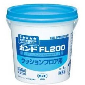 コニシ ボンドFL200 #40427 1kg[ポリ缶]