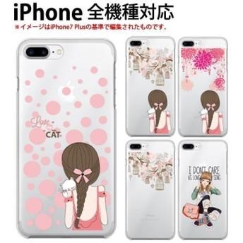 iPhone7Plus おまけ!保護フィルム 付き iPhone7 Plus ケース カバー iphone X 8 7 おしゃれ 6s 6 携帯カバー 5s 5c SEケース 耐衝撃 girls