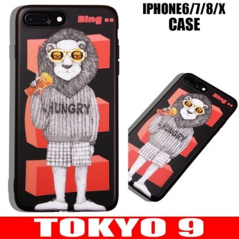 iPhone ケース iPhoneplus iPhone/s plus/splus 7/8 7plus/8plus iPhoneX おしゃれ 新作 スマートフォンアイテム 簡単 スマホアクセサリー ラ