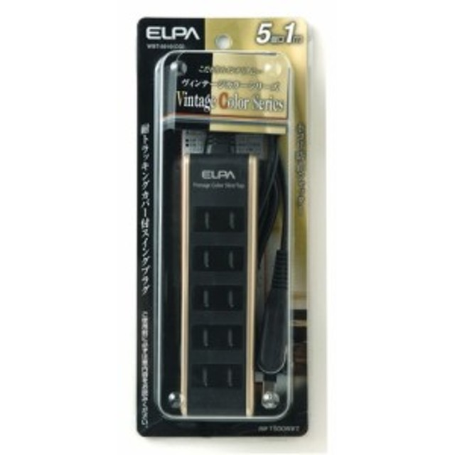 ELPA ヴィンテージカラータップ 5個口 シャンパンゴールド 1m WBT-5010(CG)