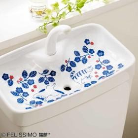 気ままに暮らすゆるり猫の トイレの手洗いタンクシートの会 フェリシモ FELISSIMO【送料:450円+税】