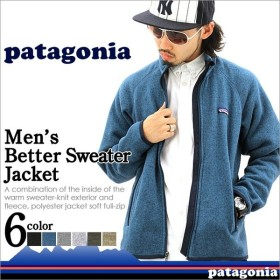 パタゴニア フリース ジャケット メンズ フリースジャケット 防寒 大きいサイズ パタゴニア patagonia フリース 生地