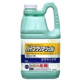 シーバイエス パイプクリアジェル [T36526] 2L 業務用 排水パイプ用洗浄剤