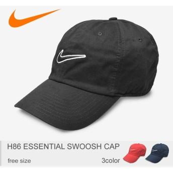 NIKE ナイキ 帽子 H86 エッセンシャル スウッシュ キャップ 943091 メンズ レディース
