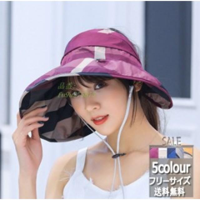 サファリハット つば広 帽子 オシャレ チエック柄 紫外線対策 春夏 レディース UVカットハット 日焼け止め サンバイザー 新作 ファッショ