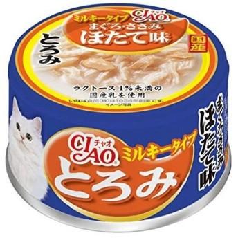 ◇いなばペットフード CIAO(チャオ) とろみ ミルキータイプ まぐろ・ささみ ほたて味 80g缶