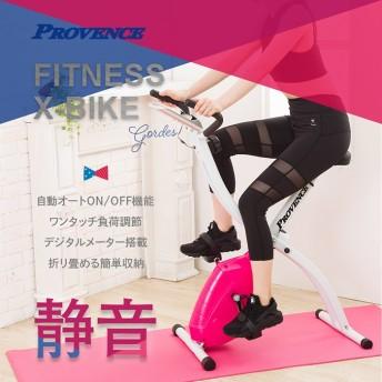 PROVENCE Gordes ゴルド フィットネスバイク 静音 プロヴァンス スポーツ 運動 折りたたみ フィットネス ダイエット スポーツ器具 トレーニング