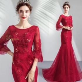 カラードレス 安い 花嫁 パーティードレス イブニングドレス 袖あり 演奏会 フォーマル 結婚式 ワンピース 大きいサイズ ロング 二次会