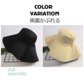 帽子 レディース カウボーイ リバーシブル 紫外線対策 日焼け防止 ハット UV 折りたたみ 両面 たためる帽子 つば広