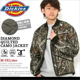ディッキーズ Dickies ジャケット メンズ 大きいサイズ 迷彩 迷彩柄 アウター ブルゾン 防寒 キルティングジャケット ディッキーズ ジャケット 迷彩