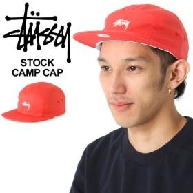 Stussy ステューシー キャップ メンズ ブランド キャンプキャップ stussy キャップ 帽子 メンズ キャップ stussy ストックロゴ