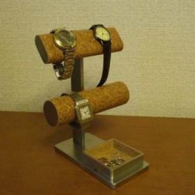 だ円&丸パイプ腕時計スタンド N90227