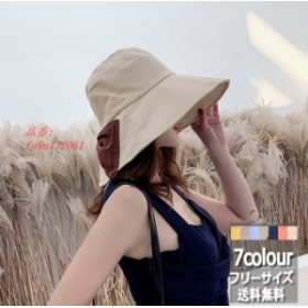 サファリハット つば広 帽子 サンバイザー 春夏 新作 日焼け止め ファッション 紫外線対策 レディース 無地 オシャレ UVカットハット