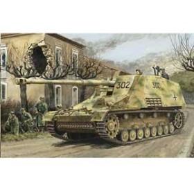ドラゴンモデル 【再生産】1/35 WW.II ドイツ軍 自走砲 Sd.Kfz. 164 ホルニッセ【DR6165】プラモデル 【返品種別B】
