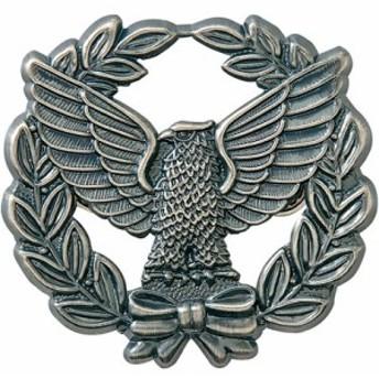 アイトス 帽章(オリーブと鳥)銀 003銀 F 67012-003-F