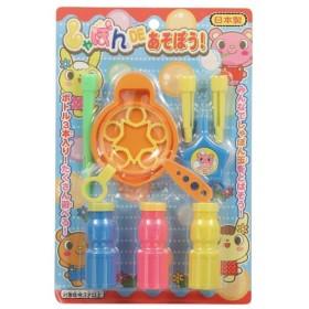 しゃぼんDEあそぼう! しゃぼん玉 シャボン玉 おもちゃ 玩具 水遊び 外遊び ゲーム 子供用 プレゼント アーテック 7102