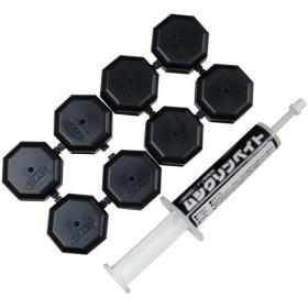 不快害虫対策 ムシクリンベイト 1セット[ベイト剤16g×1本、ベイトBOX× 8個] イカリ消毒
