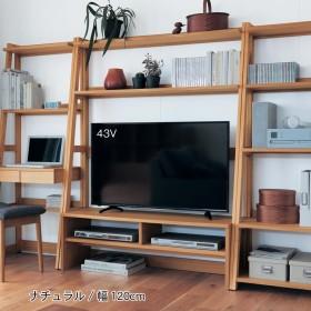 【大型商品送料無料】壁面テレビ台