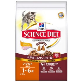 SDヘアボールコントロールアダルトチキン成猫用2.8kg