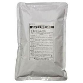 デング熱・チクングニア熱対策 スミラブ粒剤 1kg [第2類医薬品]