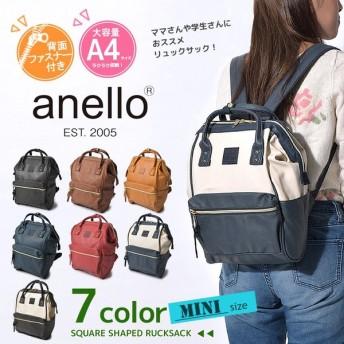 anello アネロ リュックサック 合成皮革 口金 ミニリュック AT-B1212 メンズ レディース バッグパック